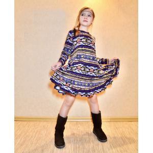 Dress frill bottom- Helen sewing pattern